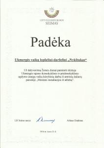 PADEKA  Daivos